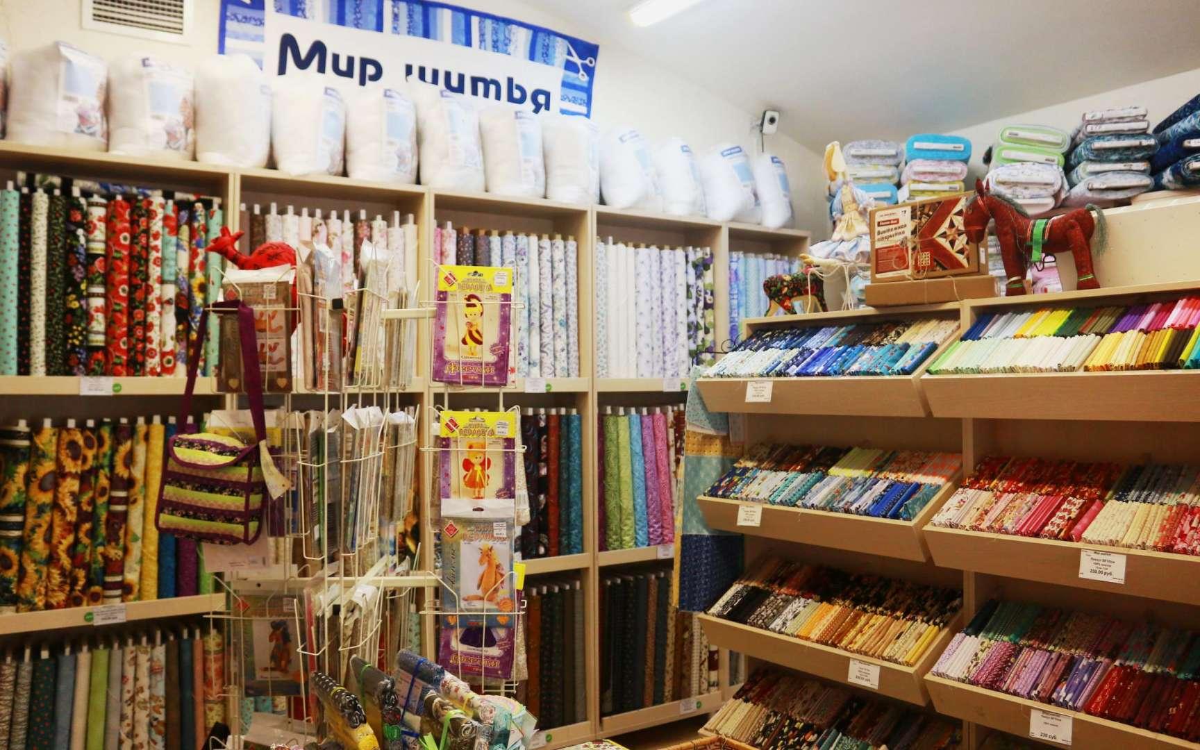 Магазин Мир Шитья Каталог Товаров
